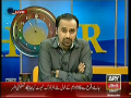 11th Hour 10th September 2014 by Waseem Badami on Wednesday at ARY News