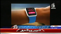 Apple Launches New and Amazing Smart Watch