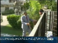 Aik Din Geo k Sath 12th September 2014 by Sohail Warraich on Friday at Geo News