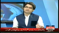 To The Point 12th September 2014 by Shahzeb Khanzada on Friday at Express News