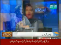 Faisla Awam Ka 12th September 2014 by Asma Shirazi on Friday at Dawn News