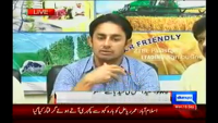 Saeed Ajmal Will Come Back Soon - Talking With Press Media