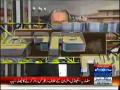 Nadeem Malik Live 15th September 2014 Monday at Samaa News