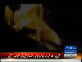 Court Number 5 - 15th September 2014 by Amina Kabir on Monday at Samaa News TV