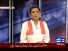 Khabar Ye Hai 16th September 2014 by Rauf Klasara, Saeed Qazi and Shazia Zeeshan on Tuesday at Dunya News