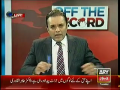 Off The Record 16th September 2014 by Kashif Abbasi on Tuesday at ARY News