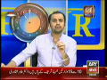 11th Hour 16th September 2014 by Waseem Badami on Tuesday at ARY News