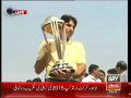 Cricket World Cup 2015 Trophy Unveiled In Lahore