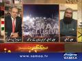 Junaid Jamshed Dil Dil Pakistan Parhtay hoay Ro Parray