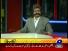 Banana News Network 17th September 2014 Wednesday at Geo News
