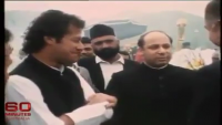 Imran Khan Decline To Join Nawaz Sharif Long Time Ago