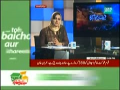 Faisla Awam Ka 18th September 2014 by Asma Shirazi on Thursday at Dawn News