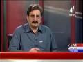 Bolta Pakistan 18th September 2014 by Nusrat Javed and Mushtaq Minhas on Thursday at Ajj News TV