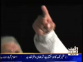 8PM With Fareeha Idrees 18th September 2014 by Fareeha Idrees on Thursday at Waqt News