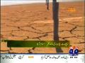 Jirga 18th September 2014 by Saleem Safi on Thursday at Geo News