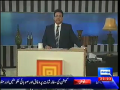 Hasb-e-Haal 18th September 2014 by Junaid Saleem,Sohail Ahmed and Najia on Thursday at Dunya News