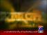 Jirga 21st September 2014 by Saleem Safi on Sunday at Geo News