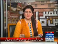 News Beat 21st September 2014 by Paras Khursheed on Sunday at Samaa News TV