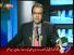 Aapas Ki Baat 21st September 2014 by Najam Sethi on Sunday at Geo News