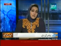 Faisla Awam Ka 22nd September 2014 by Asma Shirazi on Monday at Dawn News
