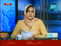 Faisla Awam Ka 23rd September 2014 by Asma Shirazi on Tuesday at Dawn News