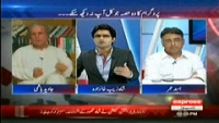 To The Point 23rd September 2014 by Shahzeb Khanzada on Tuesday at Express News