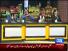 Mazaaq Raat 24th September 2014 by Nauman Ijaz on Wednesday at Dunya News