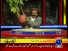 Banana News Network 24th September 2014 Wednesday at Geo News