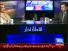 Nuqta e Nazar 24th September 2014 by Mujeeb Ur Rehman Shami on Wednesday at Dunya News