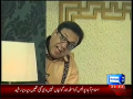 Hasb-e-Haal 27th September 2014 by Junaid Saleem,Sohail Ahmed and Najia on Saturday at Dunya News