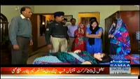 Court Number 5 - 29th September 2014 by Amina Kabir on Monday at Samaa News TV