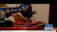 Aisa Bhi Hota Hai - 30th September 2014