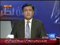 Nuqta e Nazar 30th September 2014 by Mujeeb Ur Rehman Shami on Tuesday at Dunya News