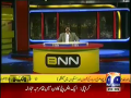 Banana News Network 1st October 2014 Wednesday at Geo News