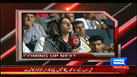 On The Front 1st October 2014 by Kamran Shahid on Wednesday at Dunya News
