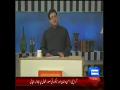 Hasb-e-Haal 3rd October 2014 by Junaid Saleem,Sohail Ahmed and Najia on Friday at Dunya News