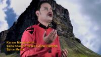 Karam Mangta Hun - Naveed Zafar Hamedi (Dua)