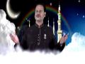 Shah-e-Madina - Naveed Zafar Hamedi (Naat)