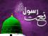 Marhaba Ya Mustafa - Naveed Zafar Hamedi (Naat)