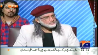 Khabar Naak 11th October 2014 by Aftab Iqbal on Saturday at Geo News