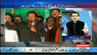 To The Point 14th October 2014 by Shahzeb Khanzada on Wednesday at Express News