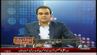 Mazrat Kay Sath 15th October 2014 by Saifan Khan on Wednesday at News One