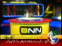 Banana News Network 15th October 2014 Wednesday at Geo News