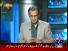 Aapas Ki Baat 18th October 2014 by Najam Sethi on Sunday at Geo News