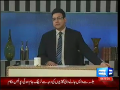 Hasb-e-Haal 18th October 2014 by Junaid Saleem,Sohail Ahmed and Najia on Sunday at Dunya News