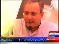Pakistan At 7 20th October 2014 by Tariq Chaudhry and Shauqat Paracha on Monday at Ajj News TV