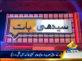 Seedhi Baat 20th October 2014 by Beenish Saleem on Monday at Capital TV