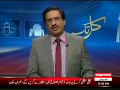 Kal Tak 20th October 2014 by Javed Chaudhry on Monday at Express News