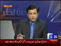 Nuqta e Nazar 20th October 2014 by Mujeeb Ur Rehman Shami on Monday at Dunya News