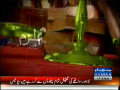 Court Number 5 - 20th October 2014 by Amina Kabir on Monday at Samaa News TV